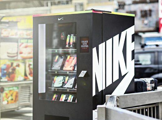 Máquina de Vending Saludable de Nike